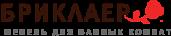 Бриклаер
