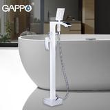 Смеситель для ванны Gappo G3007-8