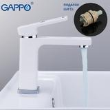 Смеситель для раковины Gappo Futura G1017