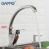 Смеситель для кухни Gappo Aventador G4150-8