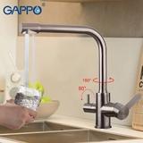 Смеситель для кухни Gappo Pacifica G4399-1