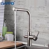 Смеситель для кухни Gappo Pacifica G4399-4