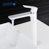 Смеситель для раковины Gappo Noar G1048-2