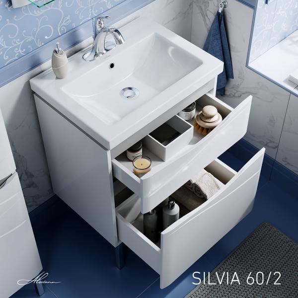 Тумба Alavann Silvia 60/2
