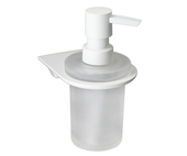 Дозатор для жидкого мыла Wasserkraft Kammel K-8399 White