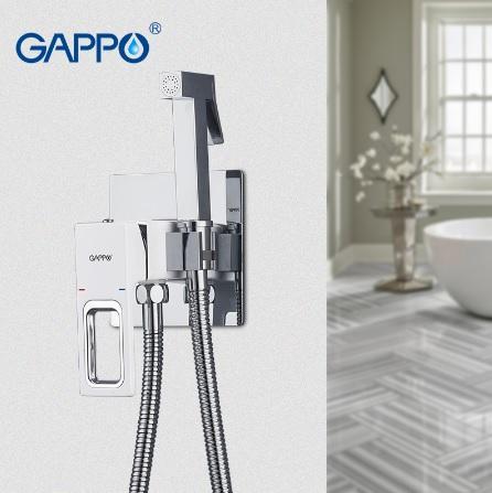 Смеситель для душа Gappo Futura G7217-8