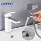 Смеситель для раковины Gappo Futura G1017-1