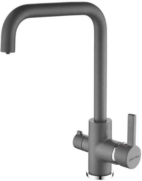 Полотенцесушитель водяной Terminus Авиэль П10 500х696