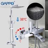 Душевая стойка Gappo Jacob G2407-40