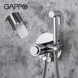 Смеситель для душа Gappo G7288