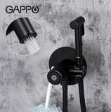 Смеситель для душа Gappo G7288-6