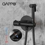 Смеситель для душа Gappo G7290-6