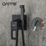 Смеситель для душа Gappo G7217-6