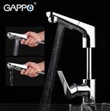 Смеситель для раковины Gappo G1299