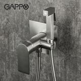 Смеситель для душа Gappo G7299-20