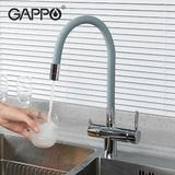 Смеситель для кухни Gappo G4398-30