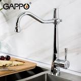 Смеситель для кухни Gappo G4398-12