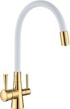 Смеситель для кухни Lemark Comfort LM3075G-White
