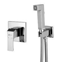 Смеситель с гигиеническим душем Lemark Unit LM4519C