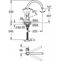 Экран под ванну Vod-ok Олимп 170