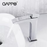 Смеситель для раковины Gappo G1007-72