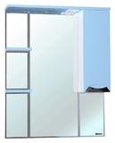 Зеркало-шкаф Bellezza Белла Люкс 85 R голубой