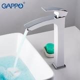 Смеситель для раковины Gappo G1007-18