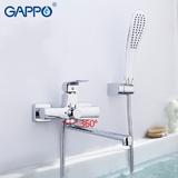 Смеситель для ванны Gappo Aventador G2250-8
