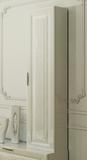 Шкаф-пенал Aqwella 5 stars Империя П35 подвесной белый глянец